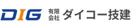大阪のステンレス、スチール製のサッシや鋼製建具、外装建材の設計・販売・施工管理 有限会社ダイコー技建